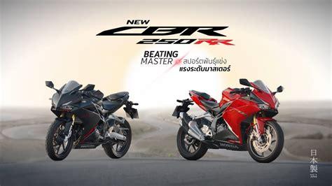 Honda Cbr250rr 2019 by New Honda Cbr250rr 2019 Beating Master