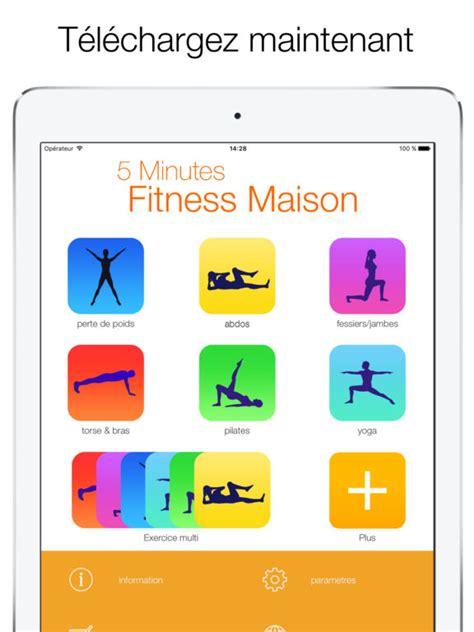 5 minutes fitness maison par applications limited