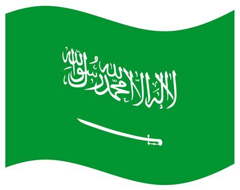 saudi arabia flag  large images