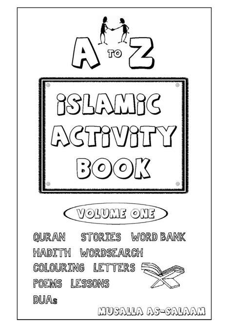 islamic studies worksheets  kindergarten worksheet