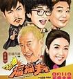 香港无线使用简体字遭投诉 被指不尊重本地文化-搜狐娱乐