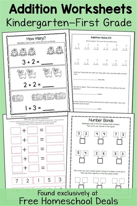 free addition worksheets k 1 instant download fun with learning homeschooling free