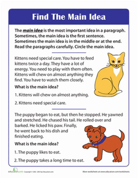 finding the main idea of a story worksheet education