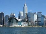 香港コンベンション・アンド・エキシビション・センター - Wikipedia