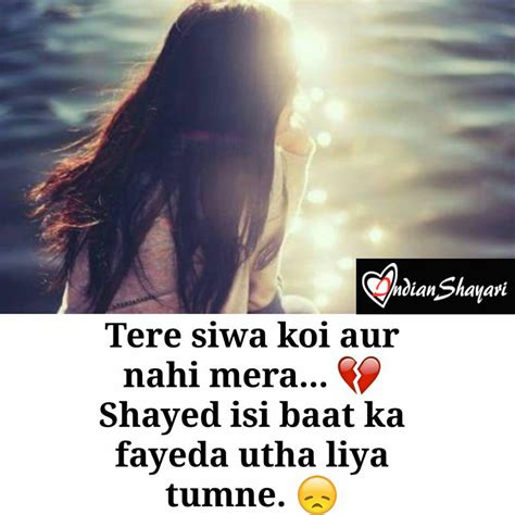 Best Sad by Shayari And Some Sad Shayaris