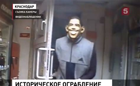 people  obama mask robbed  store  russia english russia