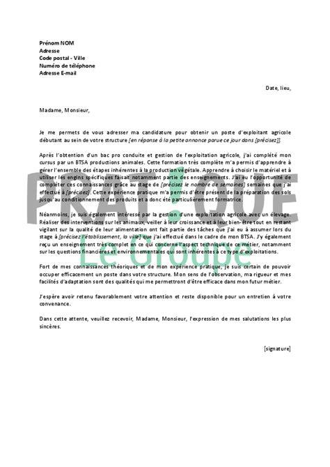 lettre de motivation en cuisine lettre de motivation pour un emploi d exploitant agricole