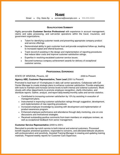 Professional Resume Exles 2013 by Excellent Resume Exles 2014 Memo Exle