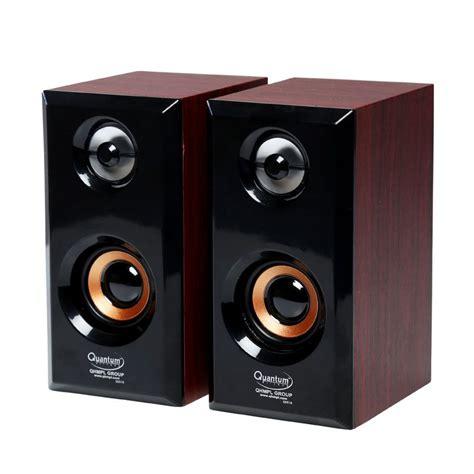 buy quantum qhm  wooden multimedia speakers sound