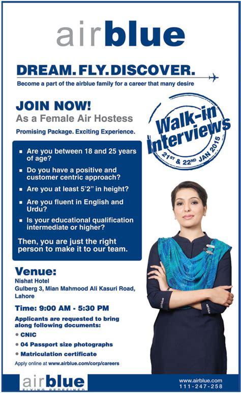 air hostess in air blue 2017