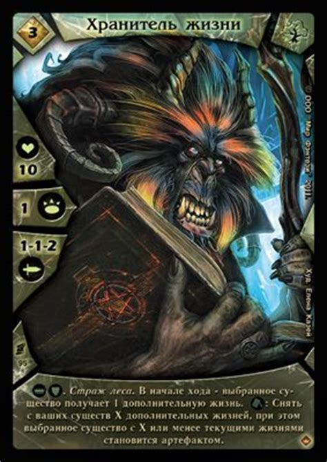 Agot Lcg 2 0 Photoshop Template by 17 Best Images About Card Designs On Pinterest Decks