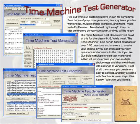 time machine test generator exams worksheets quizzes