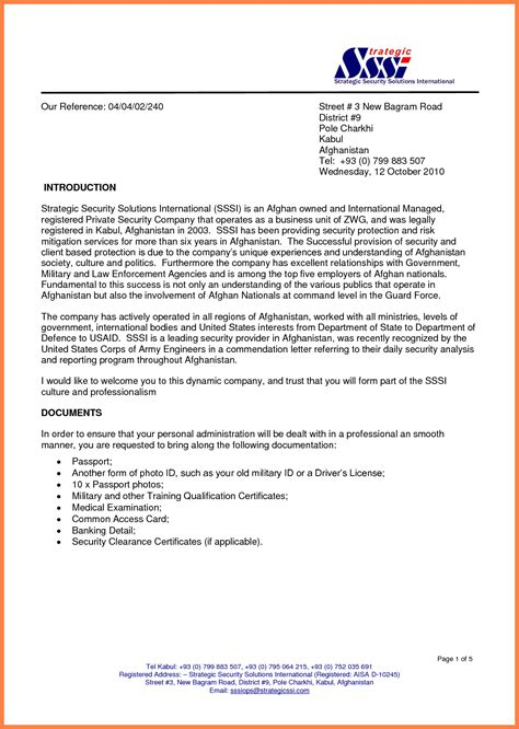 introduction letter    company company letterhead