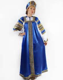 Russian Traditional Clothing Dress