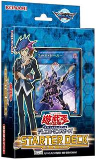 starter deck 2017 yu gi oh fandom powered by wikia