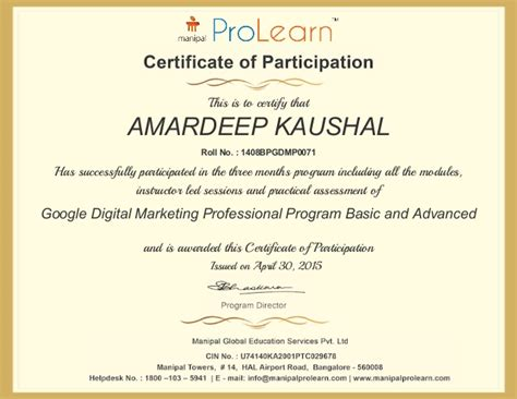 marketing certificate manipal digital marketing certificate