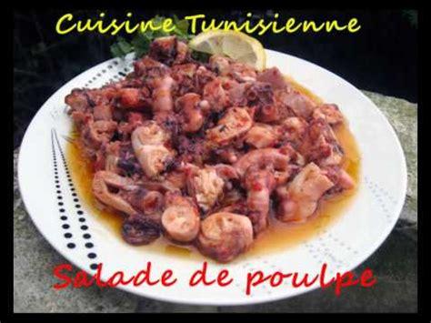 cuisine tunisienne salade de poulpe