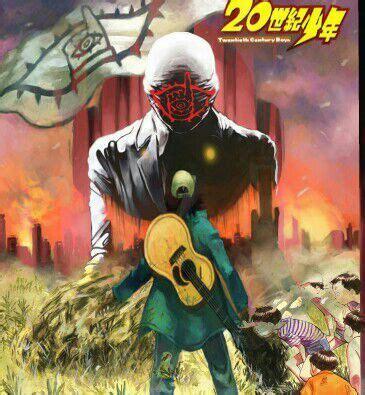 20th century boys anime amino