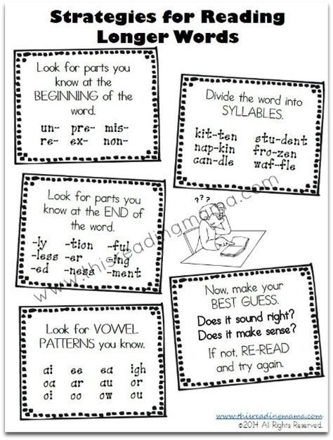 strategies  reading longer words  printables