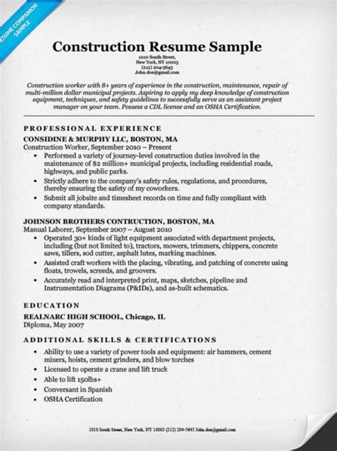 company cv construction labor resume sample resume companion