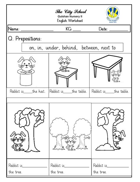 In On Under Worksheet  The Best And Most Comprehensive Worksheets