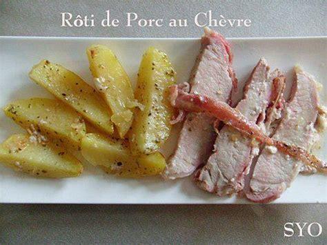 cuisiner roti de porc au four recettes de rôti de porc au chèvre les recettes les
