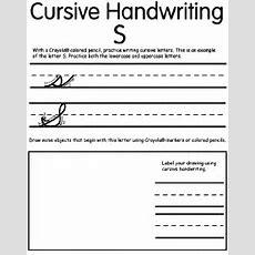 Writing Cursive S Coloring Page Crayolacom
