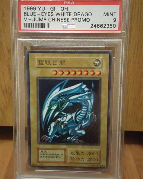 yu gi oh cards expensive most medium