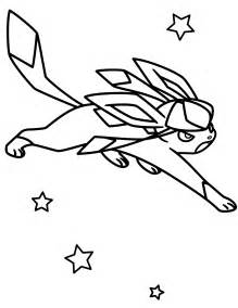 Cute Shiny Eevee Pokemon Coloring Pages UTILILAB SearchGUARDIAN