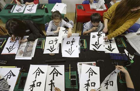 whats    reiwa reflects todays politics japans