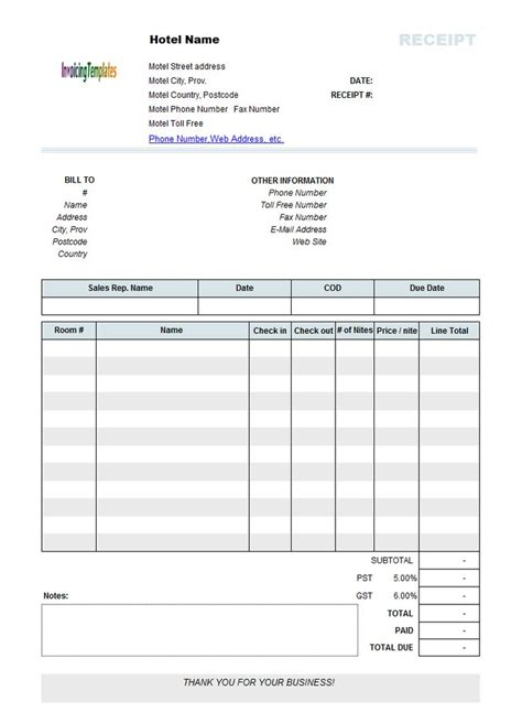 printed hotel receipt template recipes  cook