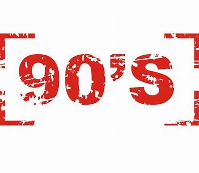 1990 Websites 1990s 1999 Funny