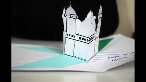 pop  mosque eid card diy handmade greeting card