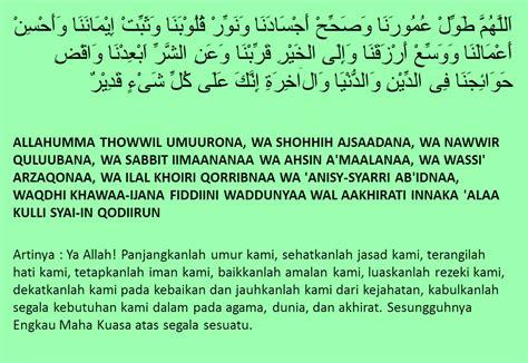 Quotes Sahabat Sampai Surga