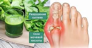 Уколы от боли в суставах дипроспан