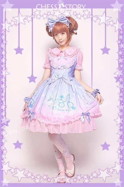 dreamy starry night sweet horse prints lolita jumper dress