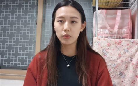 양예원 '유출 사진 보고 조롱한 누리꾼들 인사이트