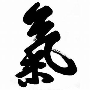 Feng Shui Chi : feng shui qi chi urbane design studios ~ Bigdaddyawards.com Haus und Dekorationen