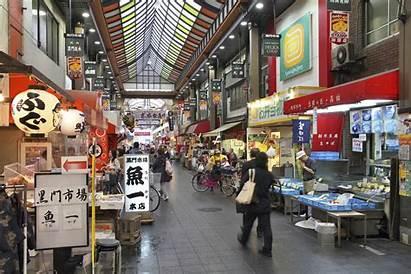 Market Kuromon Ichiba Gaijinpot