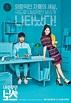 » Introverted Boss » Korean Drama