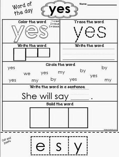 sight words sight words sight word worksheets preschool sight words sight words