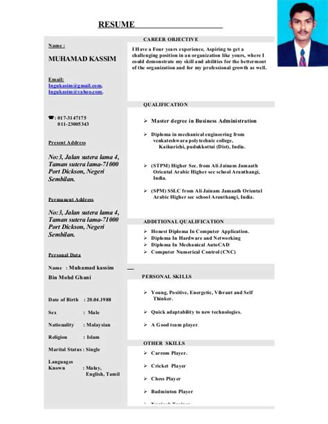 Updated Model Of A Resume by Search Results For Model Of Curriculum Vitae Updated Calendar 2015