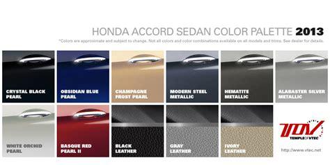 2008 honda accord interior color code psoriasisguru