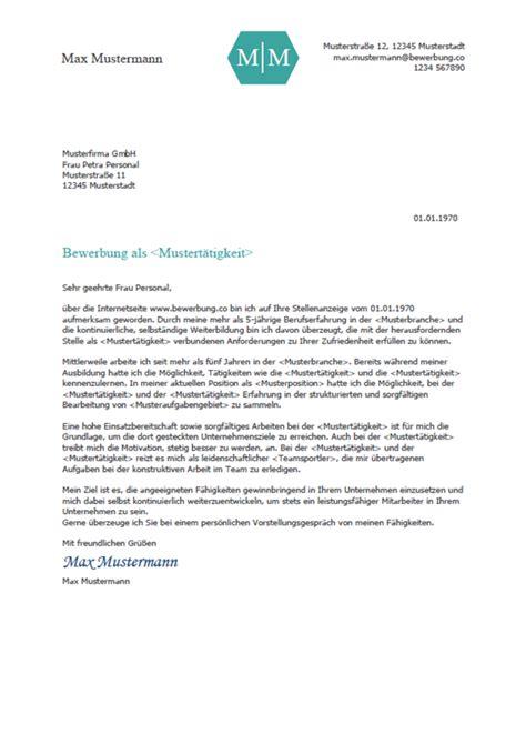 Bewerbungsschreiben Vorlage by Bewerbungsschreiben Vorlage 2018 Bewerbung Co