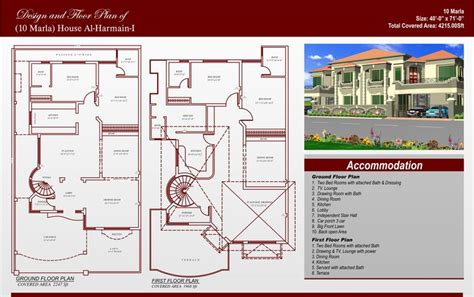 design prices payment schedule marla houses bedroom house plans house