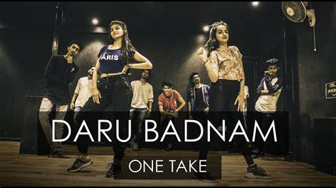 Download Daru Badnam Krdi New Song Mp3