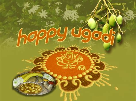 Ugadi Images Search Results For Ugadi Images In Hd In Kannada