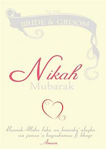 muslim wedding invitation card messages yaseen for With islamic wedding invitations messages