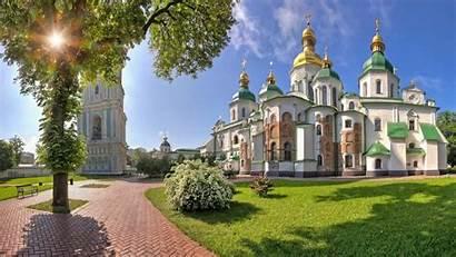 Sophia Ukraine Cathedral St Europe Eastern Kiev