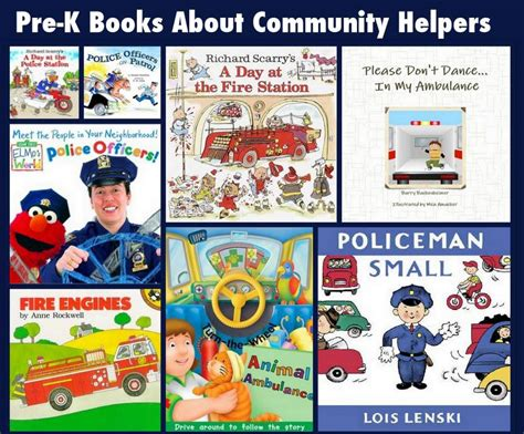 ways to learn about community helpers edventures 409 | frcomhelpbooks